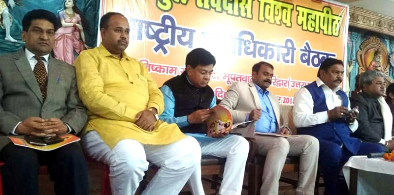 BJP leader and national secretary, Guru Ravidass Vishav Mahapeeth during meeting at Haridwar on Saturday.
