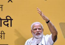 Prime Minister Narendra Modi targetted the opposition show of unity on Sunday.