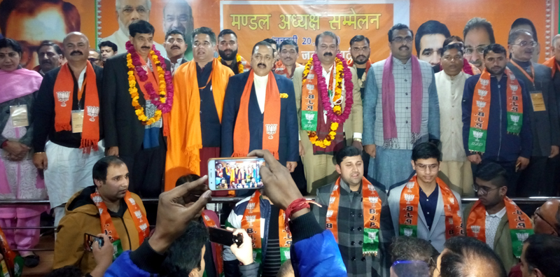 Former Minister, Pawan Gupta, ex MLA, Balder Sharma, YCI leader, Raman Suri, PK Chief, Ashwani Chrungoo & others joining BJP at Jammu inpresence of party national general secretary RamMadhav and Union Minister Dr Jitendra Singh on Sunday.