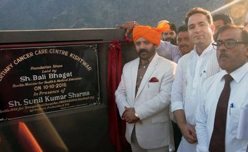 Building castles in the air: Despite no formal sanction, then BJP Health Minister Bali Bhagat laid foundation stone of Tertiary Cancer Care Centre at Kishtwar on October 10, 2016.