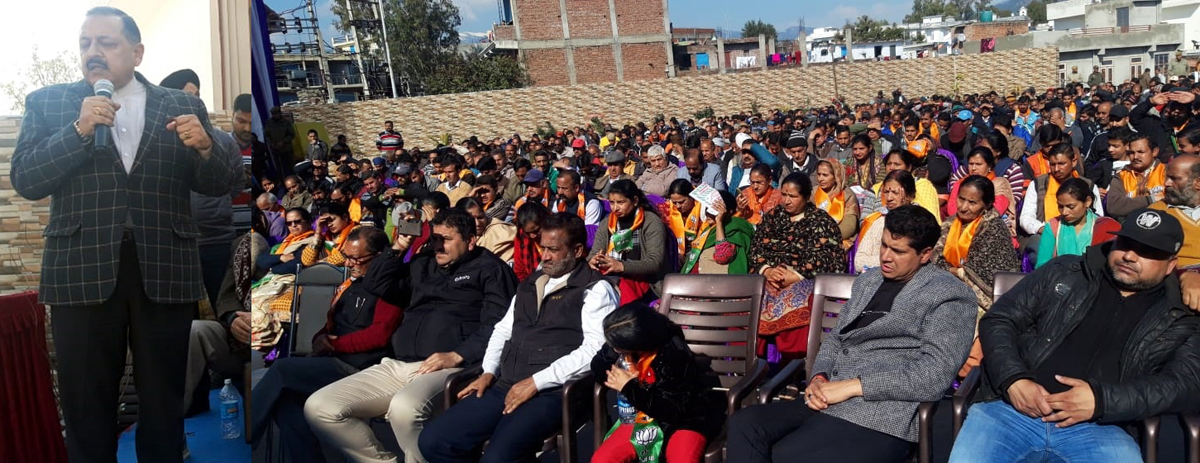Union Minister Dr Jitendra Singh addressing a public function at Udhampur on Sunday.
