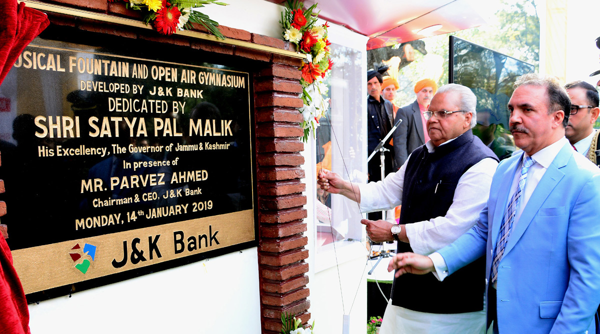 Governor Satya Pal Malik dedicating musical fountain and open air gymnasium developed by J&K Bank to people.