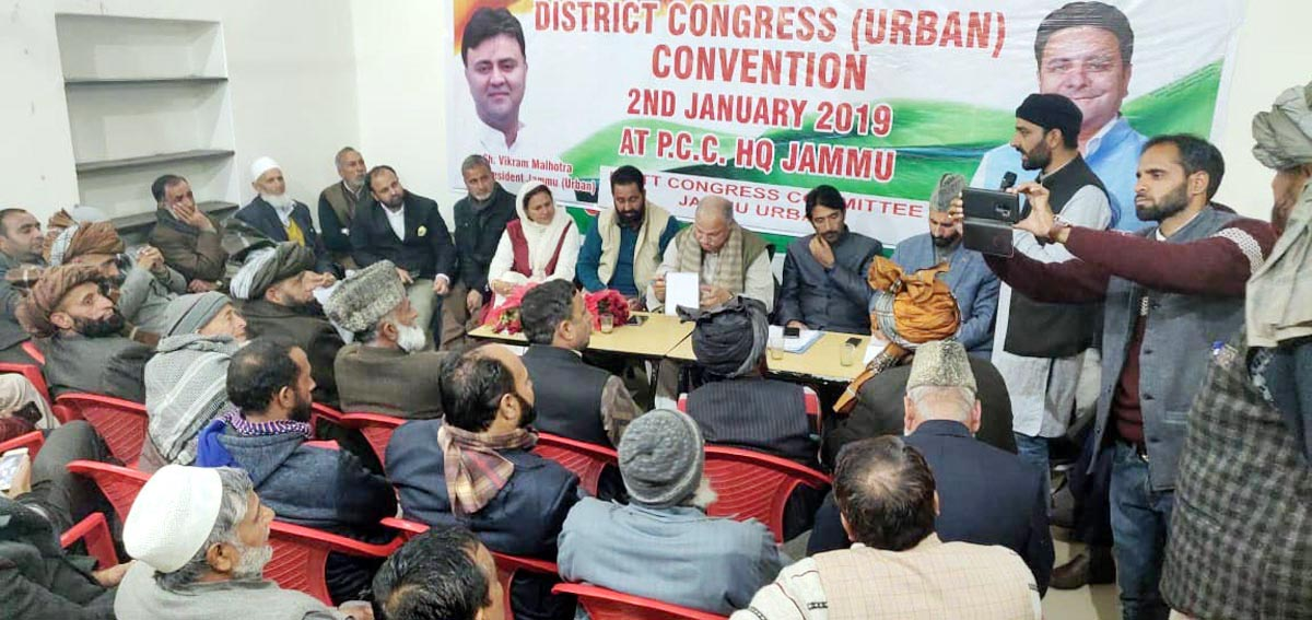 AICC Secy, Dr Shakeel Ahmed Khan and PCC chief GA Mir along with other leaders at a party meeting in Jammu on Friday.