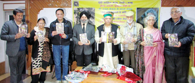 Dignitaries releasing Dr Chanchal Dogra's book at Jammu on Saturday.