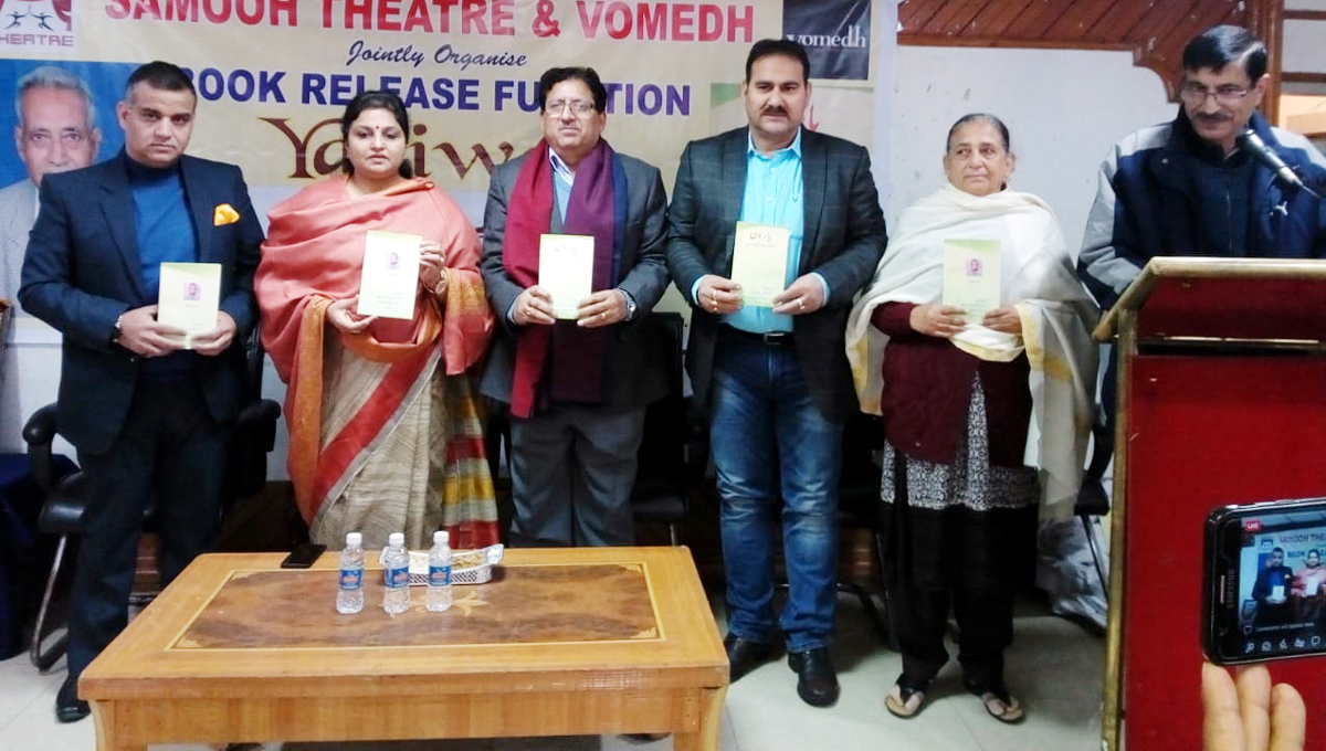 Former Minister, Priya Sethi and other dignitaries releasing a book in Jammu on Saturday.