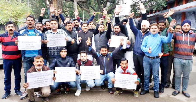 NPP leaders and activists staging protest in Jammu on Sunday.