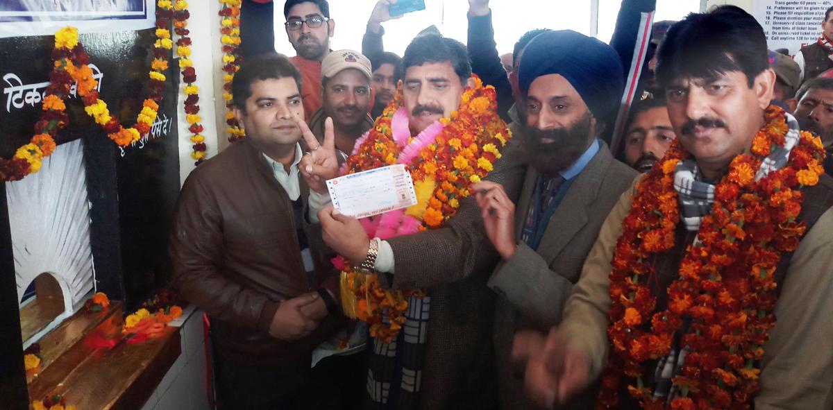 MP Jugal Kishore Sharma inaugurating Ticket Reservation Counter at Manwal Railway Station.