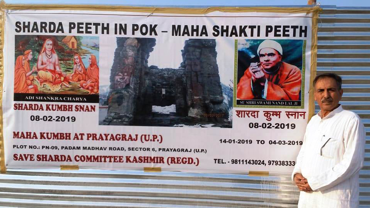 A poster depicting Sharda Peeth, PoK pasted on a tin-wall at Prayagraj in UP.