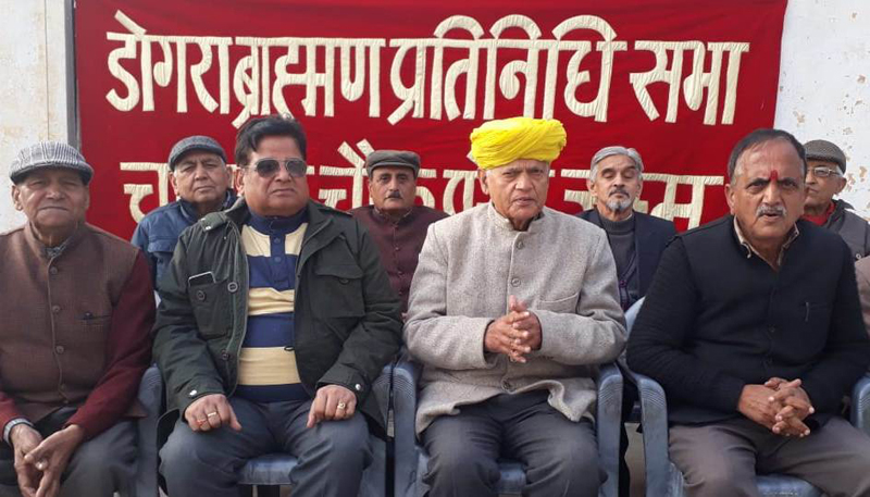 Leaders of Dogra Brahman Pratinidhi Sabha in a meeting on Friday.