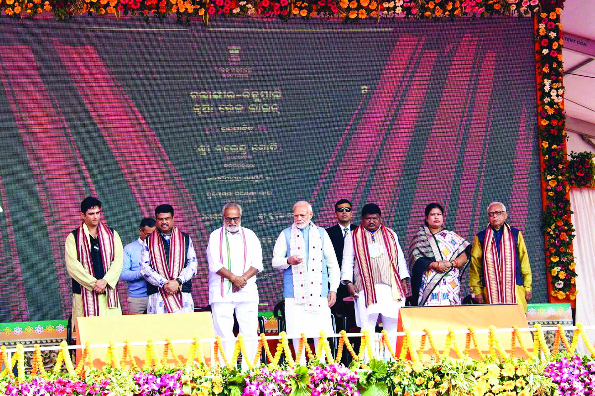PM Narendra Modii launching several development projects and laying the foundation stone of various Projects at Balangir in Odisha.