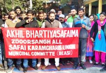 Safai Karamcharis holding protest in Reasi.