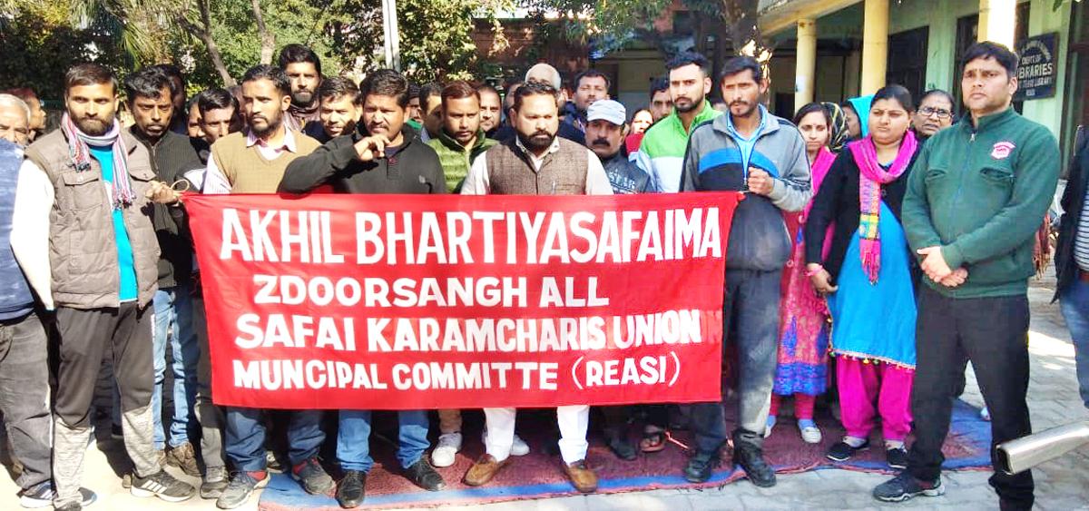 Safai Karamcharis holding protest in Reasi.