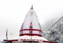 Shri Budha Amarnath Shrine at Mandi witness heavy snowfall on Saturday.