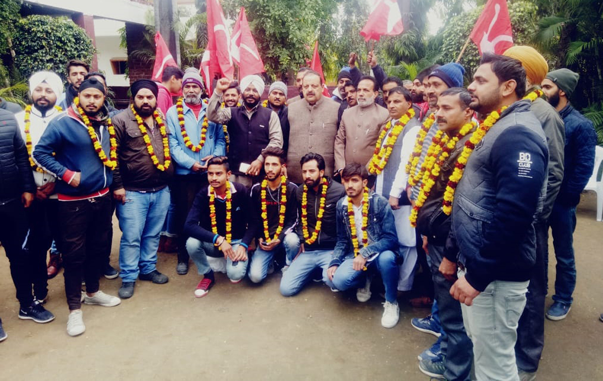 Provincial President National Conference Devender Singh Rana and others posing for group photograph.