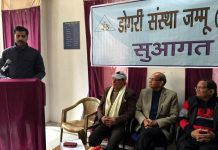 A poet reciting his poem during a function by Dogri Sanstha Jammu on Sunday.