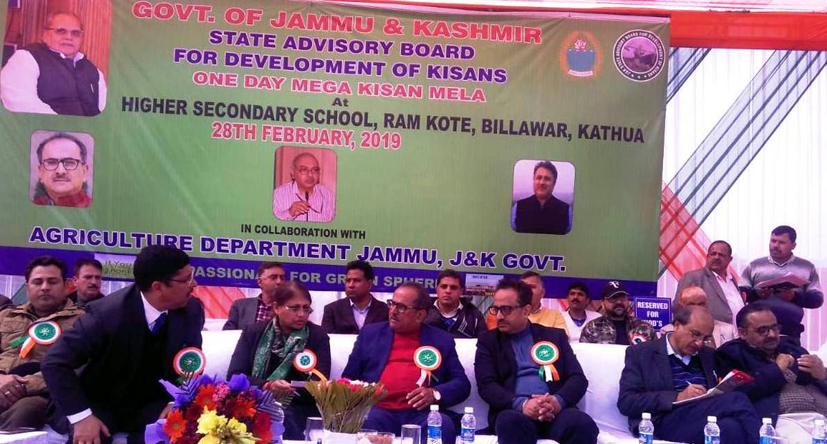 Speaker Legislative Assembly Dr Nirmal Singh and others at Kissan Mela on Thursday.