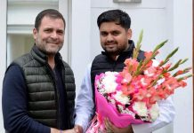 Neeraj Kundan posing for photograph with Congress President Rahul Gandhi before assuming charge of NSUI National President.