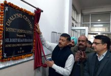 DC Kathua, Rohit Khajuria inaugurating Dialysis centre at DH, Kathua on Monday.