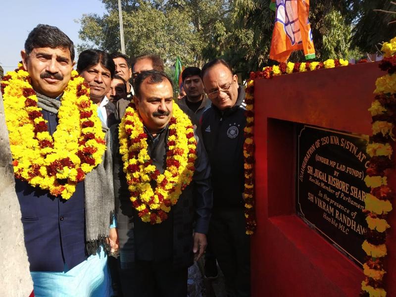 Member of Parliament, Jugal Kishore Sharma inaugurating transformer at Channi Rama in Jammu.