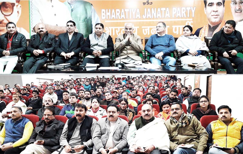 BJP leaders during party's whole timers meeting at Jammu on Wednesday.
