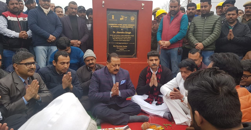 Union Minister, Dr Jitendra Singh performing Bhumi Pujan of village Haat at Udhampur on Sunday.