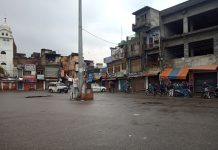 Kathua market wearing a deserted look as people observed complete bandh on Friday - Excelsior/Pardeep
