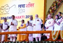 Prime Minister, Narendra Modi unveiling several development projects in Haryana, at Swachh Shakti 2019 programme, in Kurukshetra, Haryana on Tuesday.