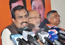 BJP General Secretary Ram Madhav addressing a press conference in Guwahati on Sunday. (UNI)