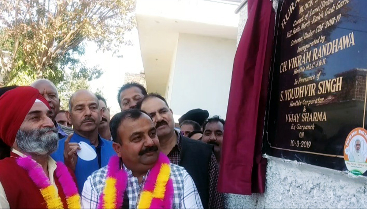 MLC, Ch Vikram Randhawa inaugurating lane at Roi Morh in Gandhi Nagar Assembly segment on Sunday.