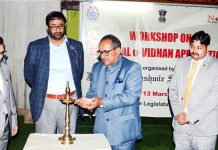 Chairman Legislative Council Haji Anayat Ali & Speaker Legislative Assembly Dr Nirmal Singh inaugurating workshop on National e-Vidhan Application on Tuesday.
