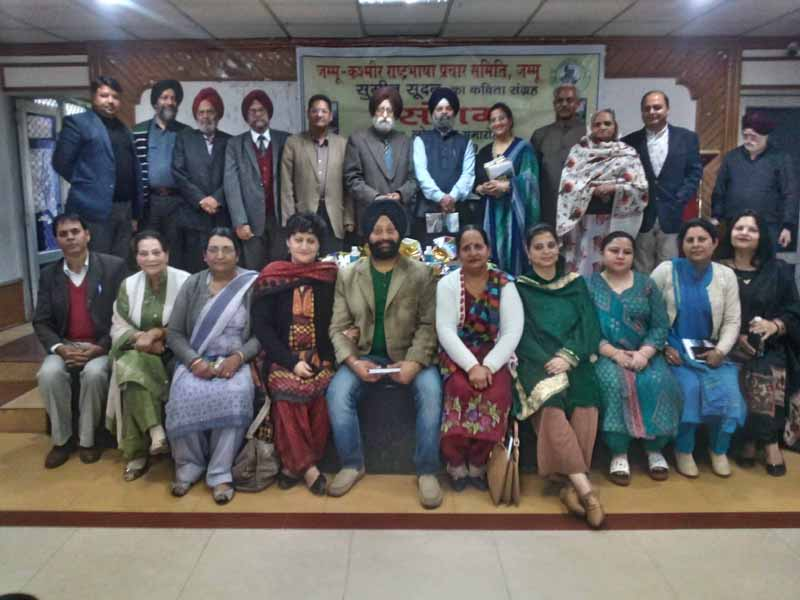 JKRBPS members and other literary personalities posing during a book release function at KL Sehgal Hall, Jammu.