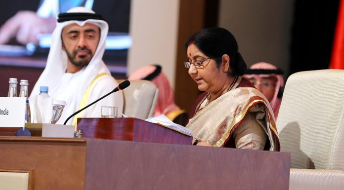 External Affairs Minister Sushma Swaraj delivering her speech at the 46th Foreign Ministers Meeting of Organisation of Islamic Cooperation, in Abu Dhabi on Friday. (UNI)