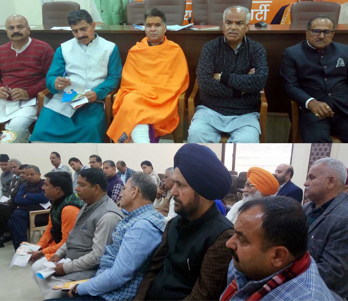 Members of State BJP Election Committee holding meeting in Jammu.