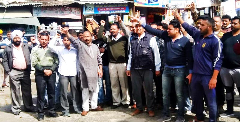 Locals protesting against shifting of proposed Degree College Ramgarh.