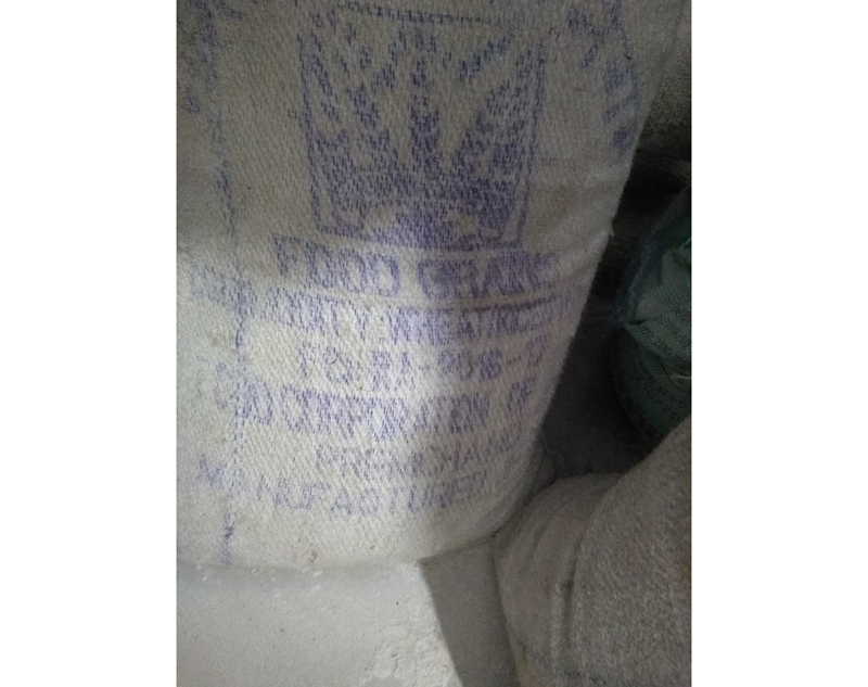 A gunny bag of flour showing date of packing as 2016-17, which has been supplied in Jammu.