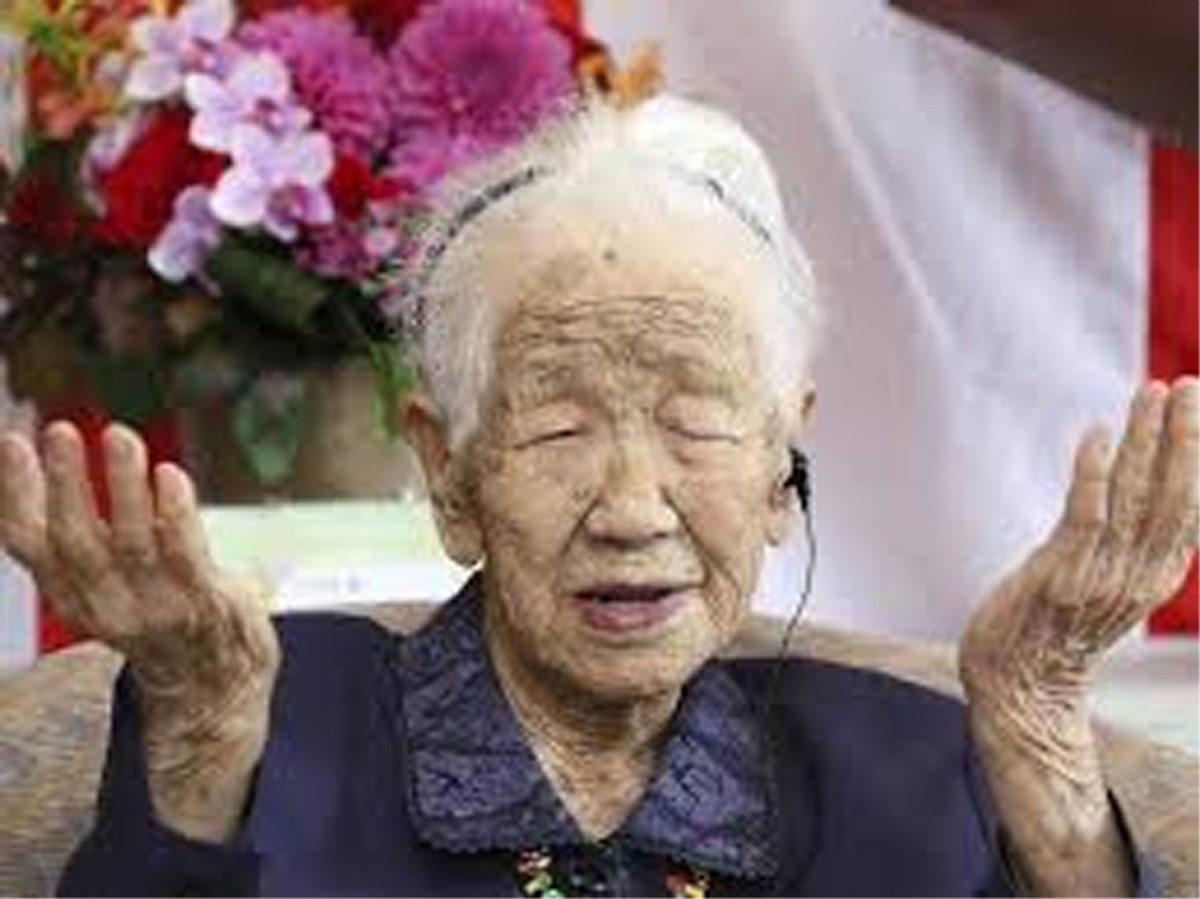 Guinness honors oldest Japanese woman at 116