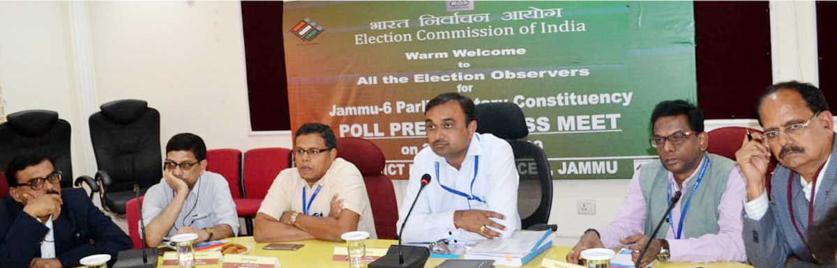 DEO Jammu Ramesh Kumar chairing a meeting on Thursday.
