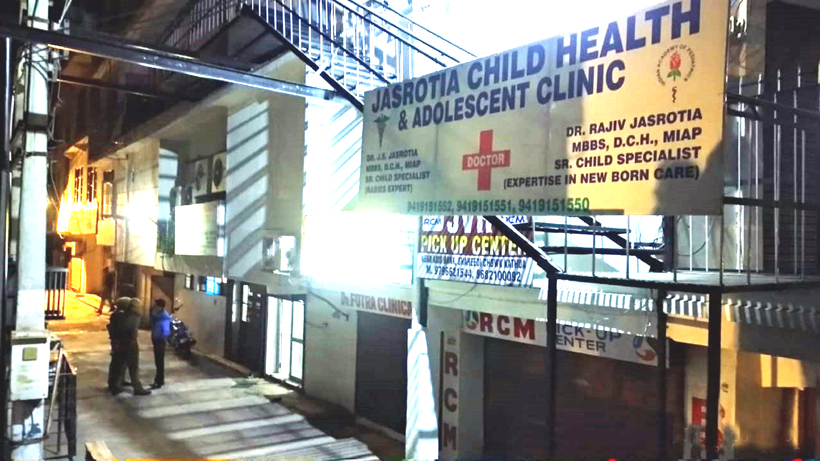 Private Health Centre which was surveyed by IT Department in Kathua on Tuesday.