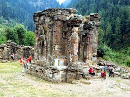 File photo of Sharda Peeth shrine.