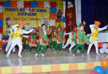 Children presenting dance while celebrating Annual Day at Community Hall, Jyotipuram.