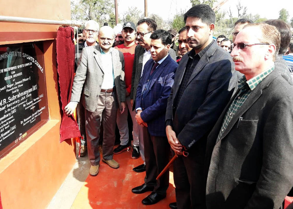 Chief Secretary BVR Subrahmanyam laying foundation stone of Multipurpose Sports Complex at Bagwati Nagar in Jammu.
