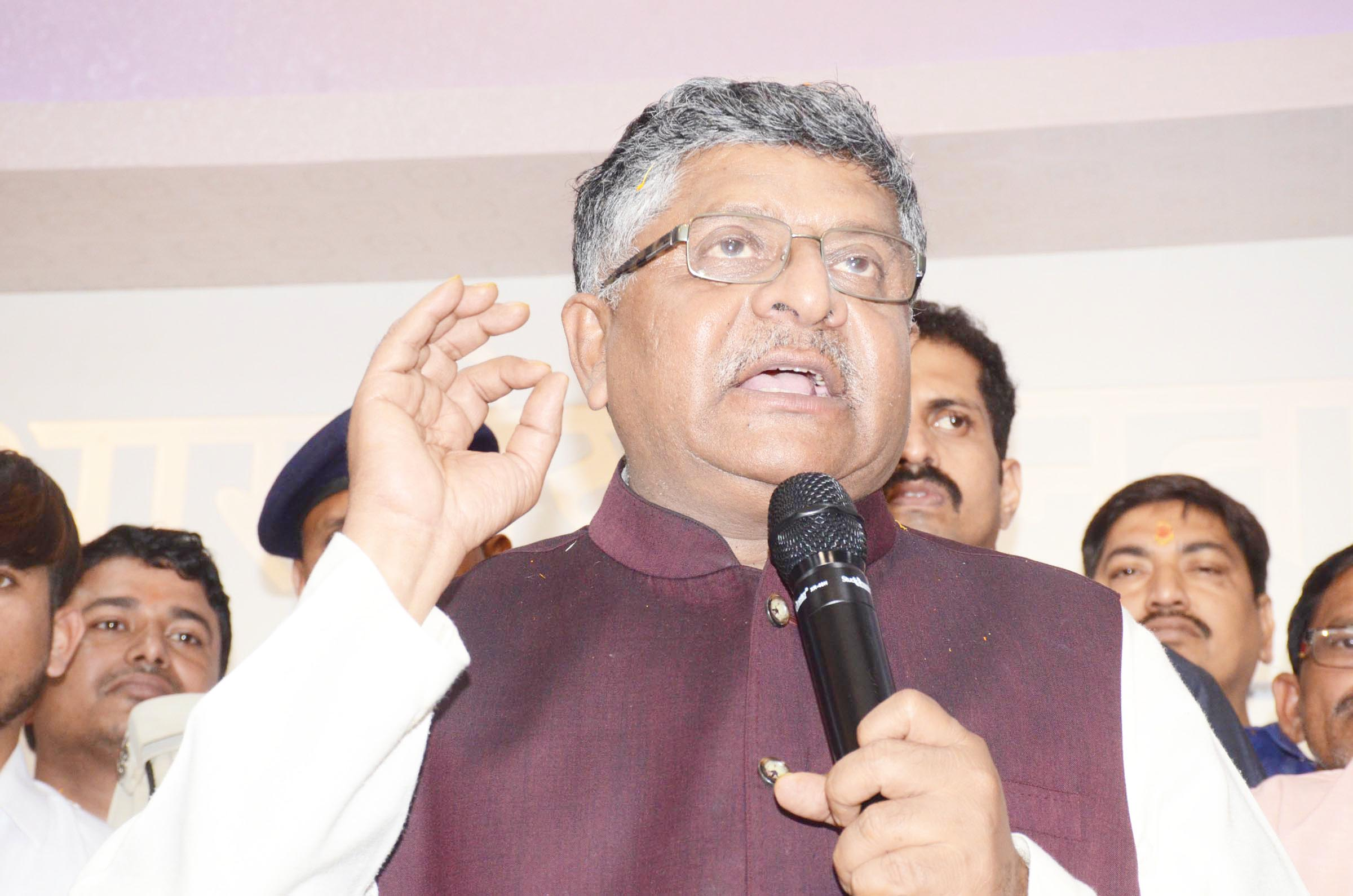 Union Minister of Law and IT and BJP candidate from Patna Sahib Lok Sabha seat Ravi Shankar Prasad addressing party workers in Patna on Tuesday. (UNI)