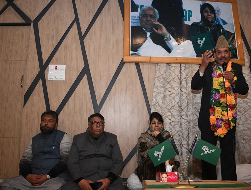 Senior political activist Abdul Ahad Yatoo speaking at a function after joining PDP.