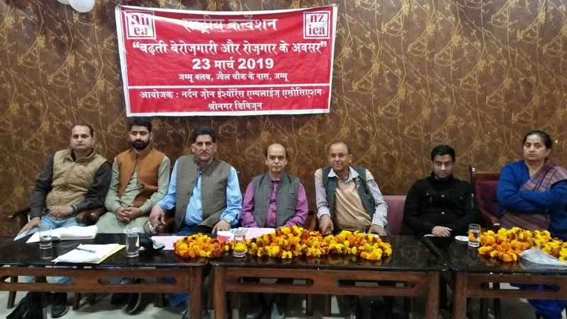North Zone insurance employees' leaders at a convention in Jammu on Saturday.
