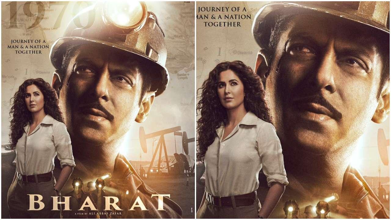 Image result for salman khan promote bharat film in ipl