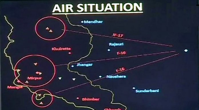 Indian Air Force (IAF) releases AWACS (Airborne Warning And Control System) radar images.