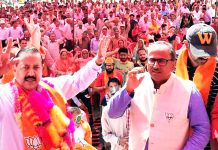 Union Minister Dr Jitendra Singh and former DyCM Dr Nirmal Singh at a public meeting in Billawar Assembly segment on Friday.