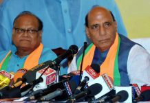 Union Home Minister Rajnath Singh addressing a press confernce, in Jaipur on Monday. (UNI)