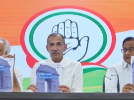 P Chidambaram, Lt Gen D S Hooda and Jairam Ramesh at a press conference in New Delhi on Sunday.