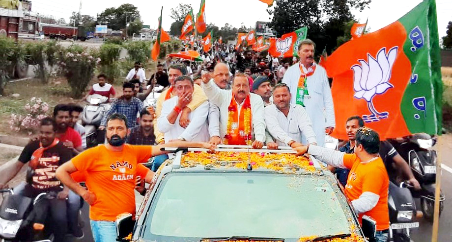 Union Minister Dr Jitendra Singh conducting a road show in Kathua city before concluding his election campaign, on Tuesday.